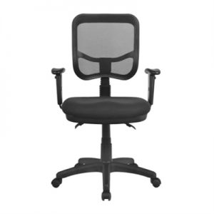 Aero Fabric Office Chair with Arms