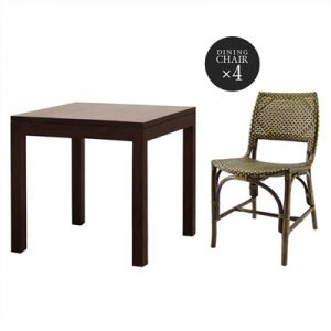 Austin Mahogany Square Dining Table & 4 Rattan Chairs Set