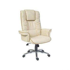 East River Pier 17 Office Chair - Cream - By Furniture Village