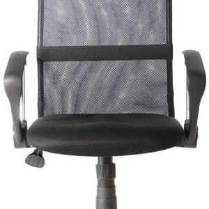 Alphason Orlando Black Mesh Office Chair - AOC4087BLK