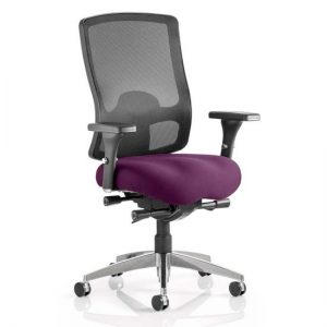 Regent Office Chair With Tansy Purple Seat And Arms