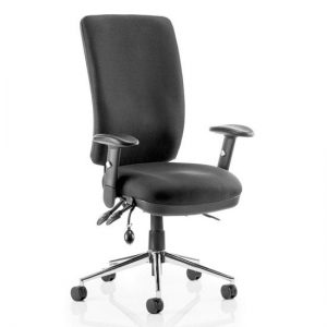 Chiro Fabric High Back Office Chair In Black With Arms