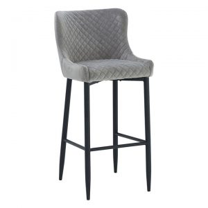 Elverum Bar Stool
