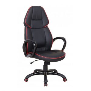 Hagerman Home And Office Chair With Arms In Black